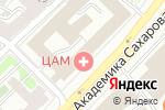 Схема проезда до компании ОАК в Москве