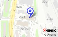 Схема проезда до компании ТРАНСПОРТНАЯ КОМПАНИЯ ТЭКСИБ-М в Москве
