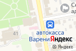 Схема проезда до компании Элен в Варениковской