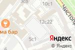 Схема проезда до компании Национальная организация арбитражных управляющих в Москве