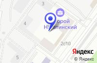 Схема проезда до компании ТЕХНИКА-СЕРВИС в Москве