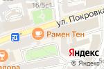 Схема проезда до компании Papa gyros в Москве