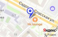 Схема проезда до компании СТУДИЯ КОМПЬЮТЕРНОГО ДИЗАЙНА ДИ ДЖЕМ-СТУДИО в Москве