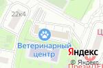 Схема проезда до компании Coccinelle в Москве