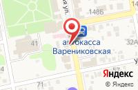 Схема проезда до компании Сбербанк в Варениковской