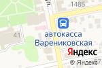 Схема проезда до компании Кафетерий в Варениковской