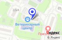 Схема проезда до компании АВТОШКОЛЫ СТОЛИЦЫ в Москве