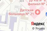 Схема проезда до компании ЮТМ в Москве
