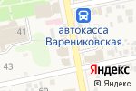 Схема проезда до компании Домашний хлеб в Варениковской