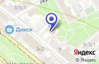Схема проезда до компании ТРАНСПОРТНАЯ КОМПАНИЯ ОМИКРОН 1 в Москве