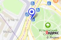 Схема проезда до компании АВТОСЕРВИСНОЕ ПРЕДПРИЯТИЕ УСТЬЕ-СЕРВИС в Москве