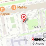 Эстейт Авто