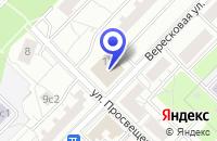 Схема проезда до компании ТРАНСПОРТНАЯ КОМПАНИЯ ЭЛИТА-ТРАНС А в Москве