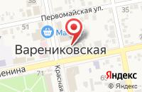 Схема проезда до компании Микрозайм в Варениковской
