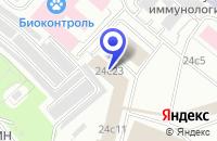 Схема проезда до компании ТФ НУКЛИД-ТРАНС в Москве