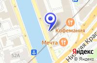 Схема проезда до компании ДИЗАЙН-СТУДИЯ COCOON LTD в Москве
