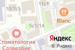 Схема проезда до компании ЦЕНТР-2000 в Москве