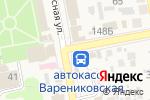 Схема проезда до компании Jul mar в Варениковской