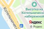 Схема проезда до компании Jaroom в Москве