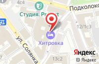 Схема проезда до компании Вольф-Инжиниринг в Москве