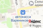 Схема проезда до компании Магазин фастфудной продукции в Варениковской