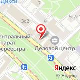 Посольство Республики Казахстан в РФ