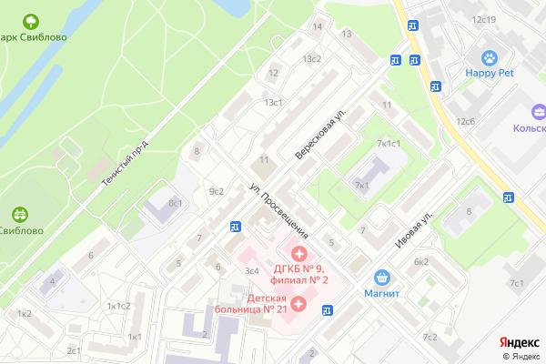 Ремонт телевизоров Улица Вересковая на яндекс карте
