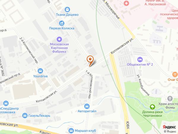 Остановка «Управление Механизации», Котляковская улица (3962) (Москва)