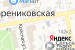 Схема проезда до компании Мишутка в Варениковской
