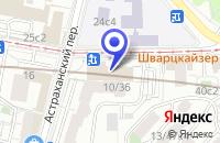 Схема проезда до компании ПТФ ФОРВАРД ГРУПП ЛТД в Москве