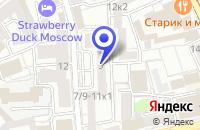 Схема проезда до компании АРХИТЕКТУРНАЯ ФИРМА АСТРИД в Москве