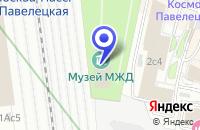 Схема проезда до компании НОТАРИУС ГАЙДУК О.В. в Москве
