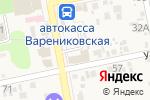 Схема проезда до компании FIX Price в Варениковской