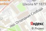 Схема проезда до компании Brand Union в Москве