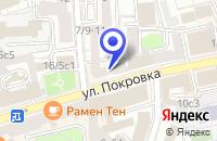 Схема проезда до компании НОТАРИУС ЕРЕМИНА А.А. в Москве