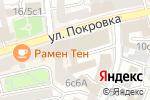 Схема проезда до компании fooodcafe в Москве