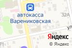Схема проезда до компании Магазин домашнего текстиля в Варениковской
