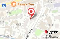 Схема проезда до компании Торговая Компания «Легенда» в Москве