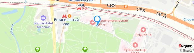 улица Леонова 1-я