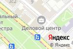 Схема проезда до компании АртМайолика в Москве