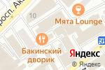 Схема проезда до компании ИнтраЮс в Москве