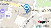 Компания Посольство Австралии в г. Москве на карте
