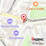 Посольство Австралии в г. Москве