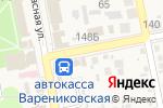Схема проезда до компании Магазин женской одежды в Варениковской