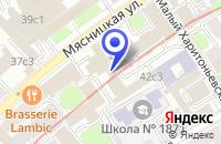 Схема проезда до компании КБ РУНА-БАНК в Москве