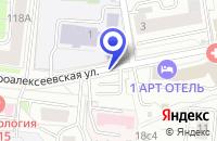 Схема проезда до компании BISCI HIGH TECH S.P.A. в Москве