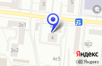 Схема проезда до компании ЗАВОД ПОРОШКОВЫХ КРАСОК ЗИЛ-СТАНДАРТ в Москве