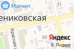 Схема проезда до компании Детская школа искусств в Варениковской