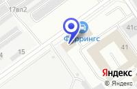 Схема проезда до компании КОМПЬЮТЕРНАЯ КОМПАНИЯ КВАНТОР-ИНФО в Москве