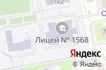 Схема проезда до компании Лицей №1568 им. Пабло Неруды с дошкольным отделением в Москве